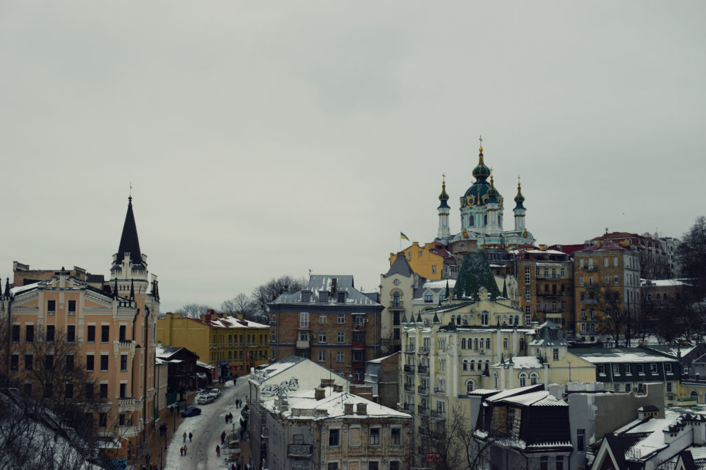 things to see in kyiv