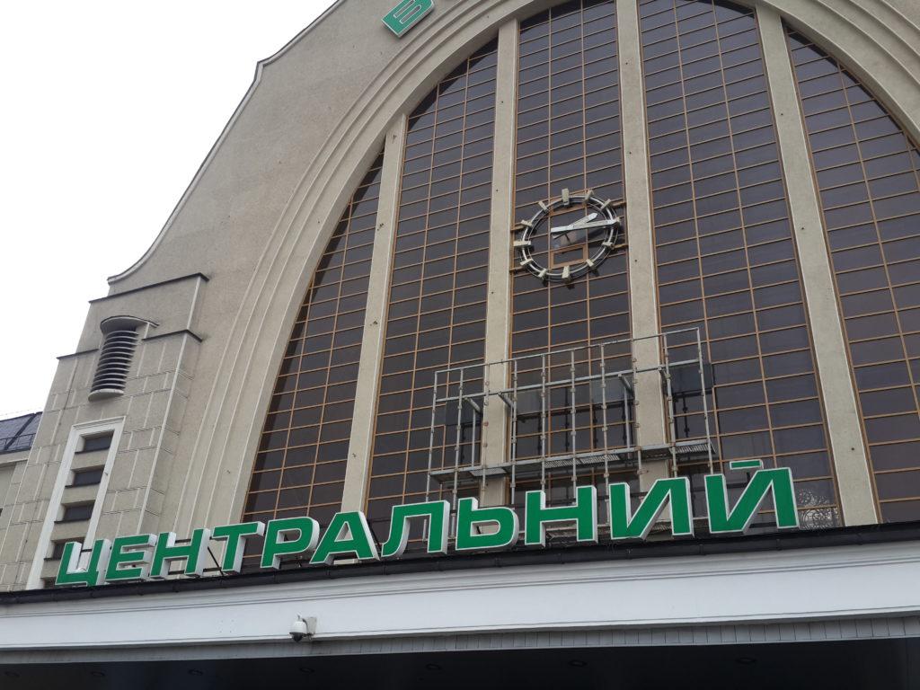getting to Kyiv by train