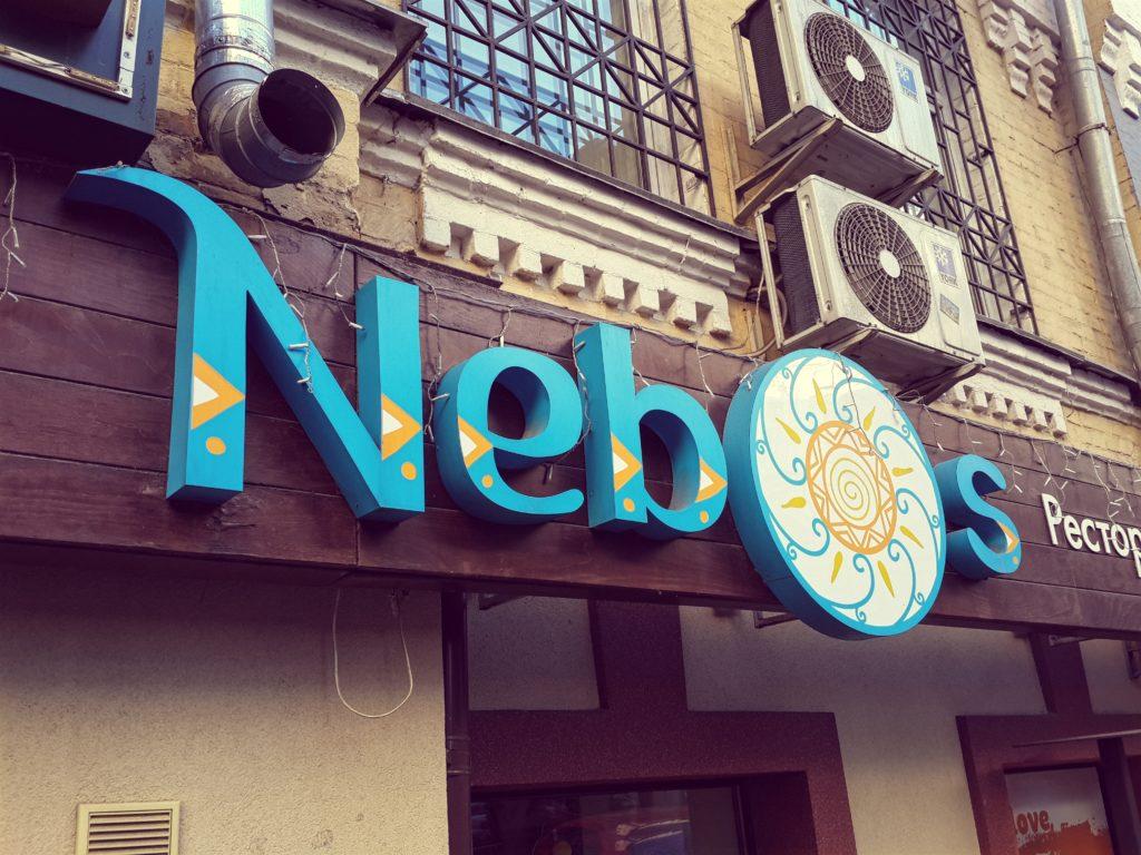 vegetarian restaurants in kyiv