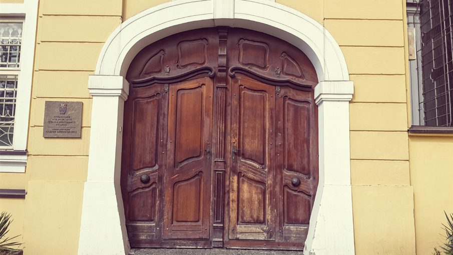 old doors of uzhhorod